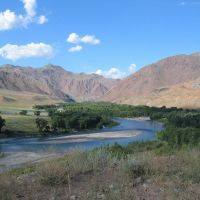 Kekemeren river, Ак-Шыйрак