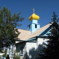 Kyrgystan, Issy-Kul, Ananyevo, Ананьево