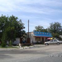 August 2009., Ананьево