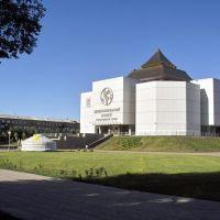 Кызыл. Национальный музей, Кызыл Туу