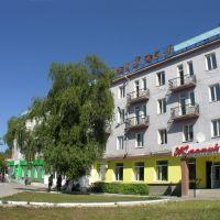 "Hotel ""Kyzyl"", Кызыл Туу"