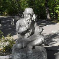 В парке, Кызыл Туу