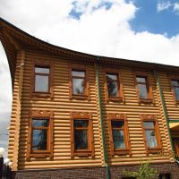 Center of Tuvan traditional culture and crafts, Кызыл Туу