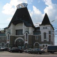 Ярославский вокзал, Покровка