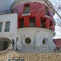 дом Яйцо, Покровка
