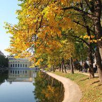 Осень на Чистых прудах, Покровка