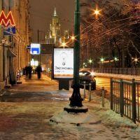 Лубянский проезд (Москва, январь 2007 года), Покровка