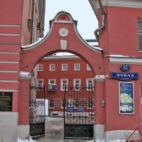 Вход в Музей истории города Москвы, Покровка