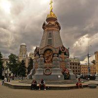 г. Москва, памятник героям Плевны.., Покровка