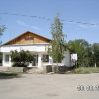 Телеком., Пржевальск