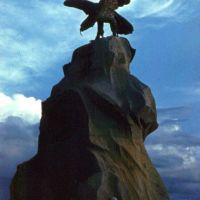 Памятник Н.М.Пржевальскому, Пржевальск