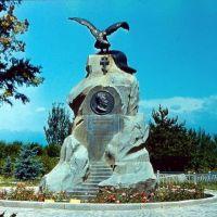 памятник Пржевальскому, Пржевальск