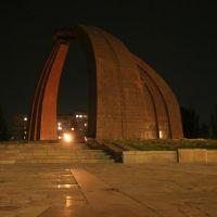 Pobeda war memorial, Bishkek, Kyrgyzstan, Бишкек