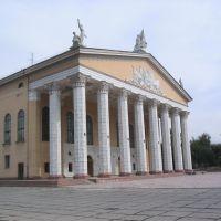 Bishkek Opera House 2, Бишкек