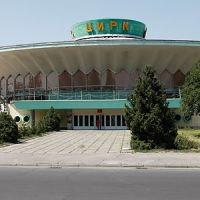 Circus, near Victory Square, Bishkek, Бишкек