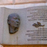 Доктор історичних наук,професор Хасанов, Бишкек