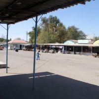 Каиндинский рынок, Каинды