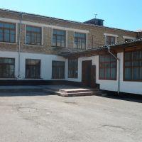Кантская Средняя Школа Гимназии №3, Кант