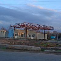 28 марта 2011, Кара-Балта