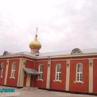 Церковь Георгия Победоносца, Токмак