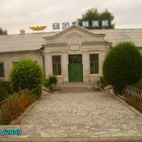 Станция, Токмак