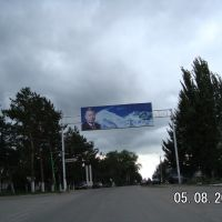 В Теплоключенке.(агитплакат), Ак-Суу