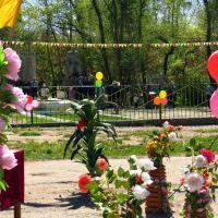 9 мая, Ананьево