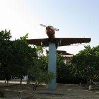 Aravan, city park, Араван