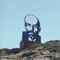 На горе металлический Ленин в Араване, Араван