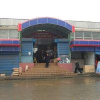 Bazaar, Араван
