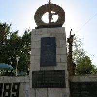 Aravan, Afganistan war memorial, Араван