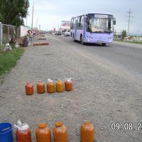 Август 2009 г., Балыкчи