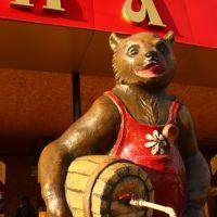 Honey Bear, Балыкчи
