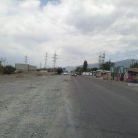 Дорога идёт в Боом, Балыкчи