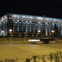 Bishkek, a kirgyz parlament, Бишкек