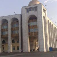 Edificio vigia de la plaza, Бишкек