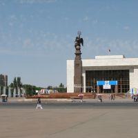 Central squares, Бишкек