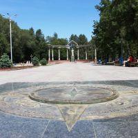Zero kilometer. Bishkek. Kyrgyzstan., Бишкек