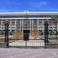 Kyrgyz Government House. Bishkek., Бишкек