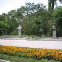 Bishkek, Бишкек