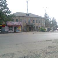 центр парикмахерская, Ивановка
