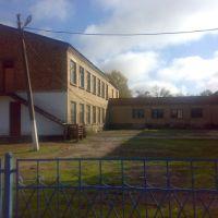 Кантская Средняя Школа №3, Кант