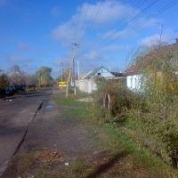 Ул.Ванахуна, Кант