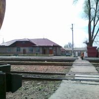 Kant RW Station, Кант