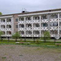 Kant airbase, Кант