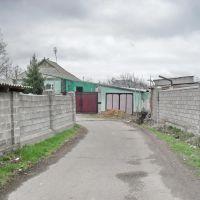 ул. Российская., Кара-Балта