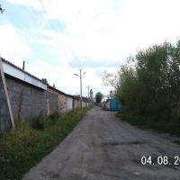 ул.Кирпичный завод., Каракол