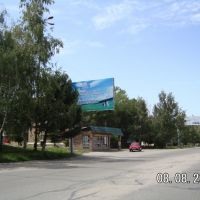 AUG 2009, Каракол