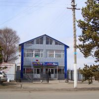27/03/2011, Каракол