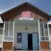 Школа №52 села Мамай, Кербен